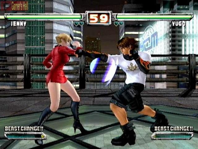 Bloody Roar: Primal Fear