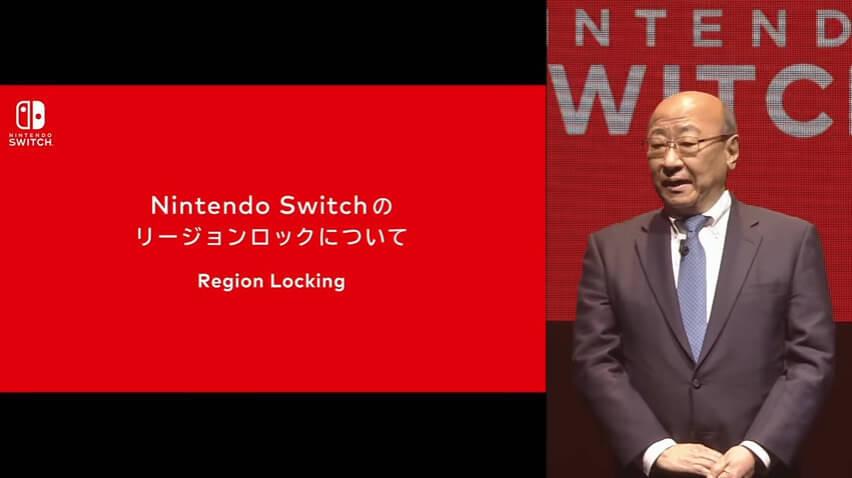 Region Free Nintendo Switch