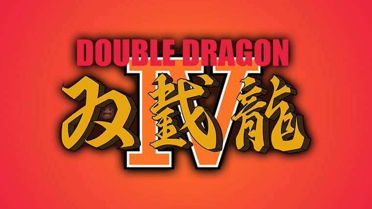 double-dragon-4-logo-attack-of-the-fanboy
