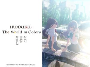 Iroduka World in Colors
