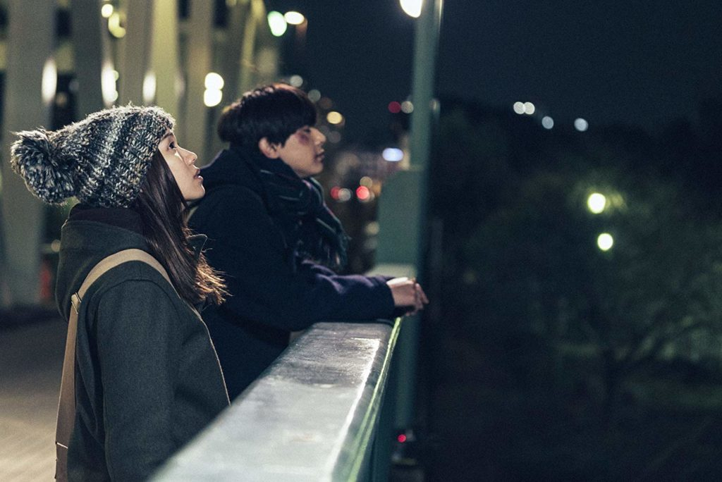 River's Edge - Haruna and Ichiro